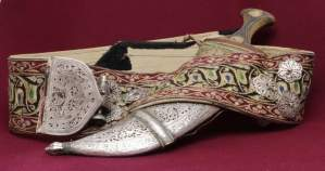 Antique Islamic Jambiya Dagger