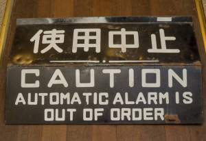 Vintage Chinese Folding Caution Sign