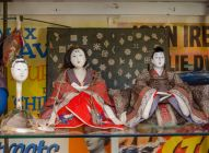 Rare Edo Period Japanese Emperor Doll Set