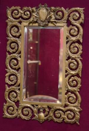 Antique Bronze Framed Wall Mirror
