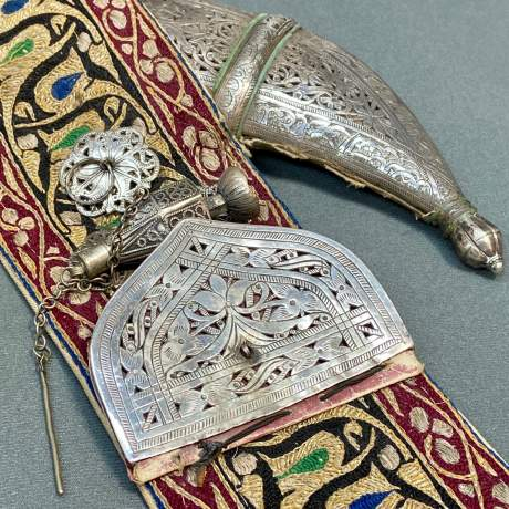 Antique Islamic Jambiya Dagger image-2