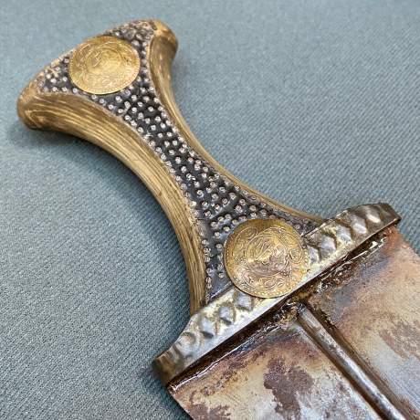 Antique Islamic Jambiya Dagger image-6