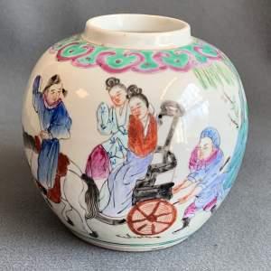 19th Century Chinese Ginger Jar