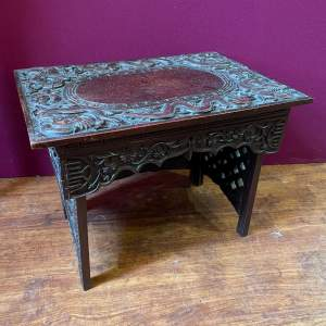 Chinese Export Victorian Campaign Table