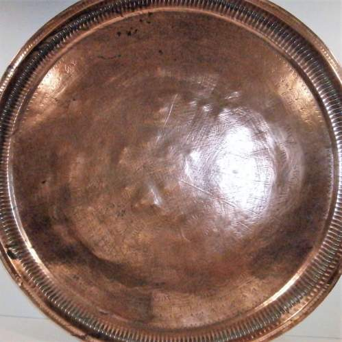 Middle Eastern Copper Tray image-2
