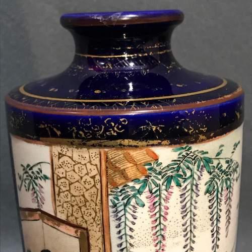 Meiji Period Satsuma Vase image-6