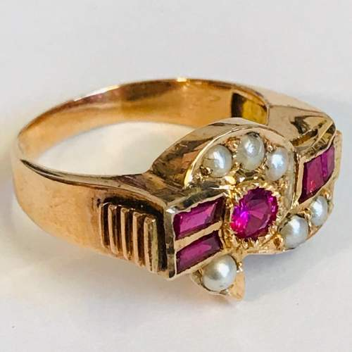 Vintage 1950s Gold Ring image-1
