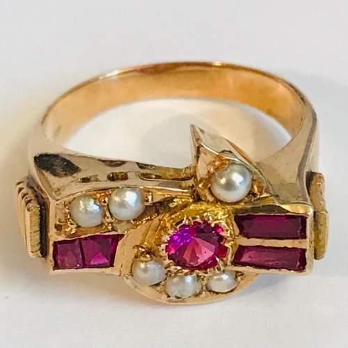 Vintage 1950s Gold Ring image-2