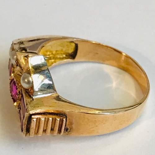 Vintage 1950s Gold Ring image-3