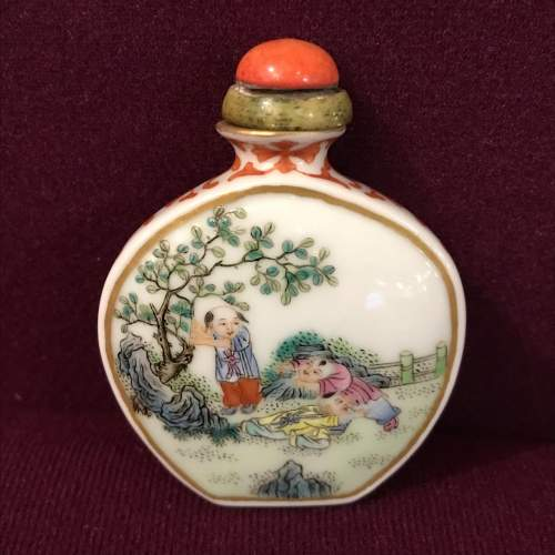 Fine Quality Rose Snuff Bottle image-1