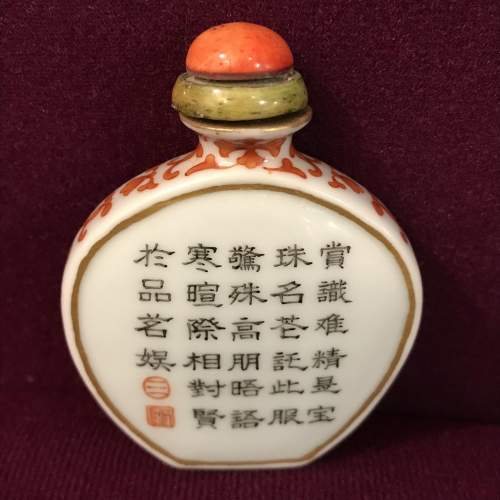 Fine Quality Rose Snuff Bottle image-2