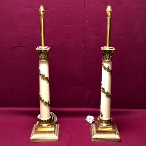Pair of 20th Century Very Tall Brass and White Vine Lamps