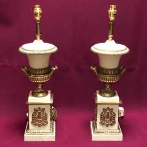 Pair of 20th Century White and Brass Square Base Lamps