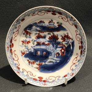 Kangxi Dynasty Small Dish