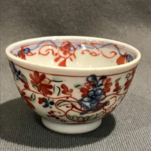 Kangxi Dynasty Tea Bowl image-1