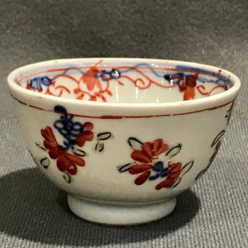 Kangxi Dynasty Tea Bowl image-4