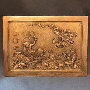 Decorative Signed Chinese Copper Panel