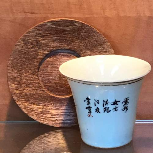 Chinese Tea Cup with Wooden Stand image-2
