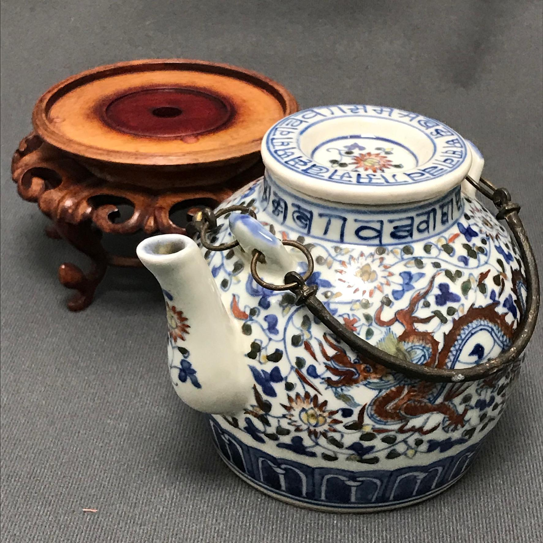 Antique Chinese Dragon Teapot And Stand Antique Ceramics