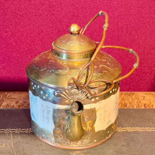 A Cambodian Brass and Copper Teapot image-3