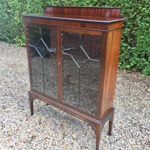 Good Quality Mahogany Two Door Bookcase