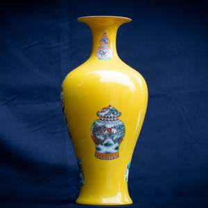 A Chinese Yellow Ground Vase with Hand-Painted Enamels