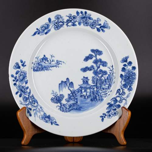 A Chinese Plate from the Nanking Cargo Shipwreck image-1