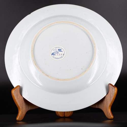 A Chinese Plate from the Nanking Cargo Shipwreck image-5