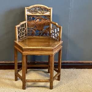 Unusual Oriental Hardwood Chair