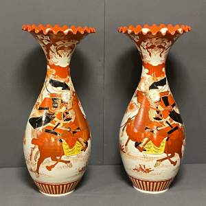 Pair of Large Impressive 20th Century Japanese Vases