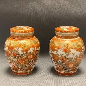Pair of Miniature Japanese Kutani Ginger Jars