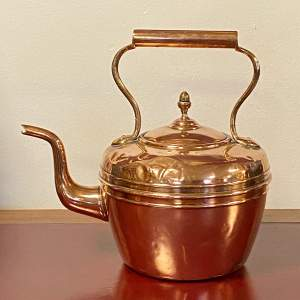 Early 20th Century Round Copper Kettle