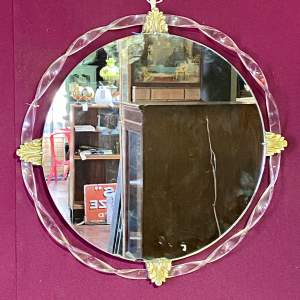 Vintage 1950s Astonia Wall Mirror