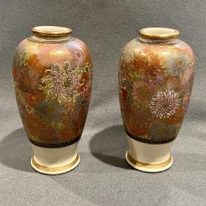 Fine Pair of Small Floral Japanese Satsuma Vases