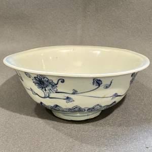 Chinese Porcelain Tek Sing Bowl