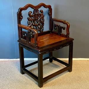 19th Century Zitan Chinese Bat Chair