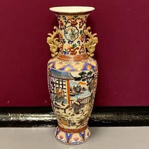 Early 20th Century Large Satsuma Vase