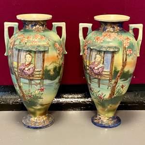 Pair of Large Decorative Oriental Vases