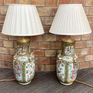Pair of Qing Dynasty Chinese Vase Table Lamps