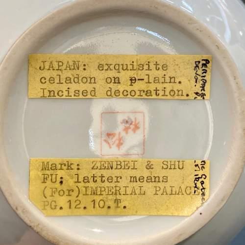 Quality Japanese Porcelain Celadon Vase image-6