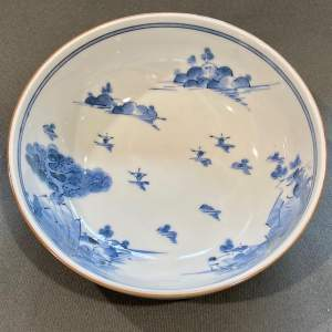 Mid 20th Century Japanese Porcelain Bowl
