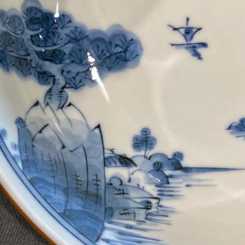 Mid 20th Century Japanese Porcelain Bowl image-2