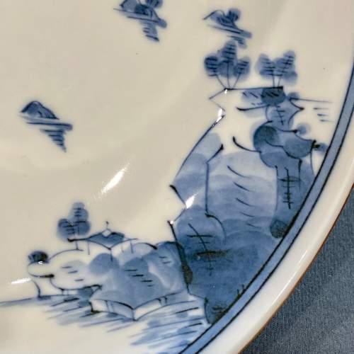 Mid 20th Century Japanese Porcelain Bowl image-3