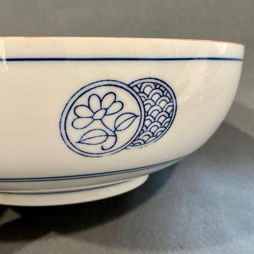 Mid 20th Century Japanese Porcelain Bowl image-5