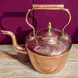 19th Century Solid Copper Good Luck Marriage Kettle