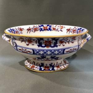 19th Century Minton Lyre Pattern Fruit Bowl