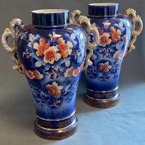 Pair of Large Decorative Victorian Ceramic Vases