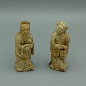 Oriental Marble Figures
