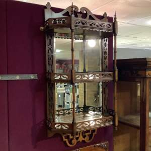 Victorian Fretted Display Wall Mirror