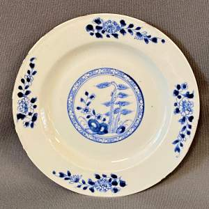Late 18th Century Chinese Blue and White Porcelain Plate